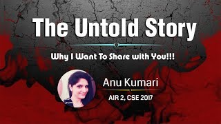 Anu Kumari: The Untold Story |  AIR -2, CSE/IAS Topper 2017 | Formula UPSC