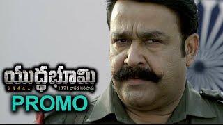 Yudda Bhoomi Movie Promo | Allu Sirish, MohanLal