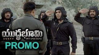 Yudda Bhoomi Movie 10 Sec Promo | Allu Sirish, MohanLal