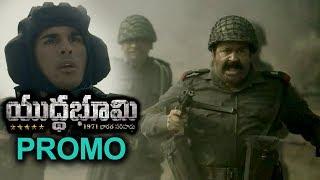 Yudda Bhoomi Movie 30 Sec Promo 1 | Allu Sirish, MohanLal