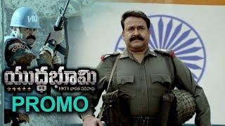 Yudda Bhoomi Movie 30 Sec Promo 2 | Allu Sirish, MohanLal
