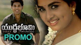 Yudda Bhoomi Movie 30 Sec Promo 3 | Allu Sirish, MohanLal