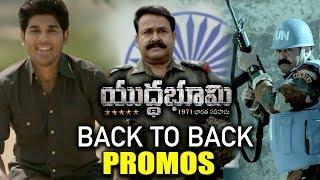 Yudda Bhoomi Movie Back To Back Promos | Allu Sirish, MohanLal