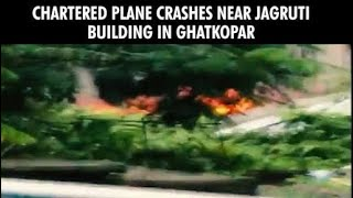 Ghatkopar plane crash : how crash took place || Capt.A.D Mane  on Plane Crash || FULL VIDEO