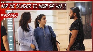 Aap SE Sunder To Meri GF Hai !!  | Comment trolling #18 | Prank In India 2018