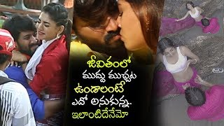 Naa Love Story Special Making Video | Naa Love Story Telugu Movie | Sonakshi Singh Rawat