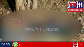 WOMEN BRUTALLY MURDERED AT SHASTRIPURAM , UNDER MAILARDEVPALLY PS LIMITS | Tv11 News | 31-03-2018