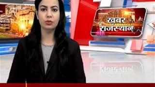 DPK NEWS-खबर राजस्थान  ||आज की ताज़ा खबरे ||28.06.2018