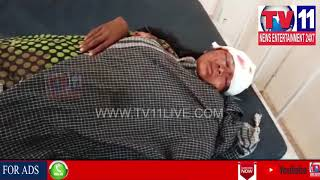 TRACTOR ACCIDENT AT MUNCHINGPUT | 1 DIED , 30 INJURED | Tv11 News | 01-04-2018