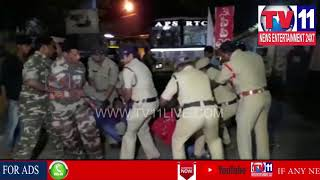POLICE ARRESTED CPI(M) PARTY LEADERS AT YELURU , WEST GODAVARI DIST | Tv11 News | 02-04-2018