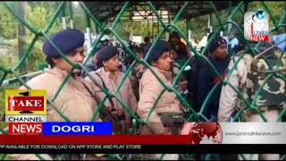 Dogri News | 28th June