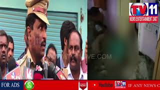 LADY SUSPICIOUS MURDER AT ERRAGADDA , UNDER SR NAGAR PS LIMITS | Tv11 News | 03-04-2018