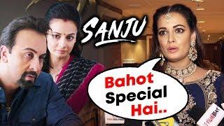 Dia Mirza SHOCKING REACTION On Sanju | Dia Mirza As Manyata Dutt