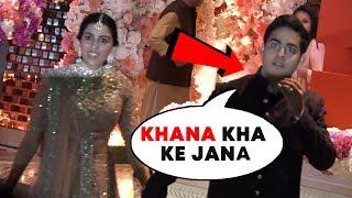 Aakash Ambani Sweet Gesture Towards Media At His Engagement Party