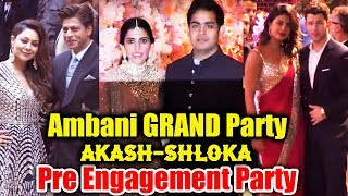 Ambani Grand Party | SRK, Ranbir, Alia, Priyanka | Akash And Shloka Pre-Engagement Party