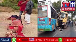 TIPPER LORRY HITS RTC BUS IN NARASINGHAPUR , MANCHERIAL DIST | Tv11 News | 04-04-2018