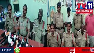 POLICE ARRESTED FAKE CURRENCY GANG IN DHONE , KURNOOL  DIST | Tv11 News | 06-04-2018