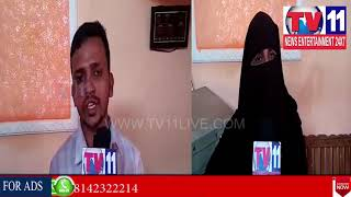HUSBAND WIFE WAR REACH POLICE STATION  LODGE.COMPAINT ON EACH OTHERS  AT BANJARAHILLS PS  Tv11 News