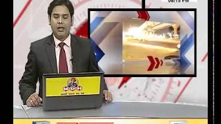 HARYANA Prime News on Manesar scam, Janta Tv