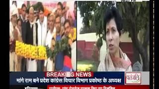 HARYANA Prime News on Kumari Selja, Janta Tv