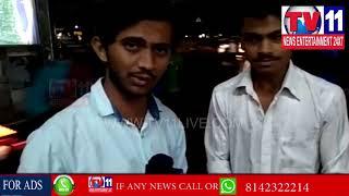HEAVY RAIN FALL IN HYDERABAD CITY ( URDU ) | Tv11 News | 06-04-2018