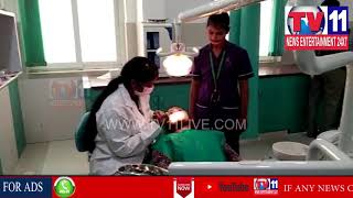 NEELIMA HOSPITAL INAUGURATES NEELIMA DENTAL CENTRE IN SANATHNAGAR | Tv11 News | 07-04-2018