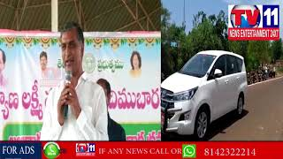 HARISH RAO DISTRIBUTED SHADI MUBARAK& KALYANA LAKSHMI CHEQUES IN ZAHEERABAD | Tv11 News | 07-04-18