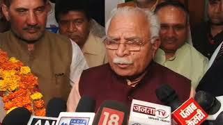 CM Manohar Lal on D.P Vats's Nomination for rajyasabha seat , Janta Tv