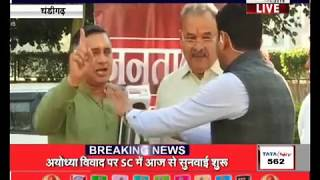 LIVE on Haryana Budget Session's 8th Day , Janta Tv