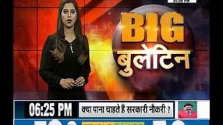 39 Indian hostages are dead in Iraq, JANTA TV
