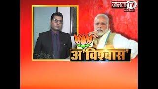 Prime News on AVISHWAS