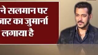 Prime News on Salman khan Blackbuck poaching case