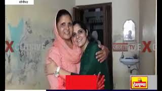 UPSC रिजल्ट: 2nd topper anu kumari exclusive interview