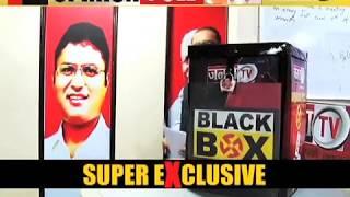 Black Box || Abki Baar Kiski Sarkar | Faridabad (Part-1)
