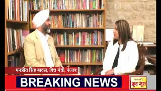 Manpreet Badal,Punjab Finance Minister, Exclusive on Janta TV
