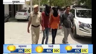 50 लाख की फिरौती मांगने वाला गिरफ्तार
