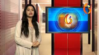 Gujarat News Porbandar 05 10 2017
