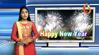 Gujarat News Porbandar 20 10 2017