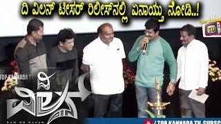The Villain Kannada Movie Teaser Release Full Function   HD Kumaraswamy   Shivarajkumar   Sudeep