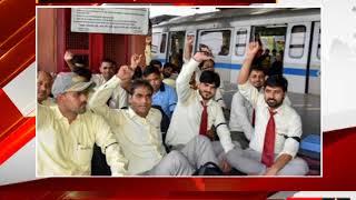 Delhi metro services to halt due to dmrc staffers strike on june 30