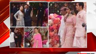 Akash ambani and shloka mehtas engagement ceremony srk gauri and many more celebs in attendence