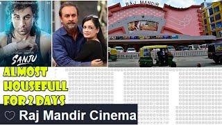 SANJU Movie Shows Are Almost Housefull In RAJMANDIR Cinema Jaipur For 2 Days
