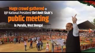 अबकी बार पश्चिम बंगाल में भाजपा सरकार #এবারপশ্চিমবঙ্গ