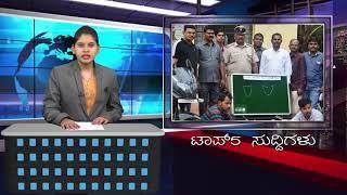 Top5 News 29 06 18