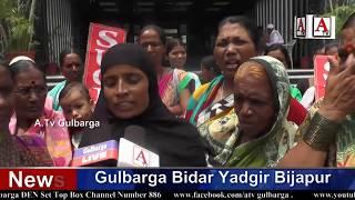 Socialist Unity Center Of India Communist Ka Protest A.Tv News 27-6-2018