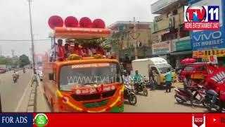 BJP LEADERS CONDUCT JANA CHAITANYA YATRA BIKE RALLY IN QUTHBULLAPUR , MEDHCAL DIST   Tv11 News