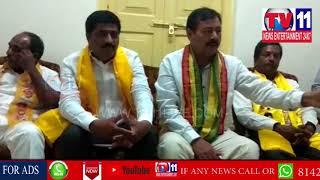 VIKARABAD DIST TDP PRESIDENT SUBASH YADAV PRESS MEET IN KODANGAL | Tv11 News | 29-06-18