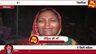 Ghaziabad News : 24 Year old woman found dead under mysterious circumstances