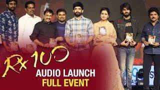 RX 100 Audio Launch | RX 100 Movie Audio Launch | Kartikeya Gummakonda, Payal Rajput | Top Telugu TV