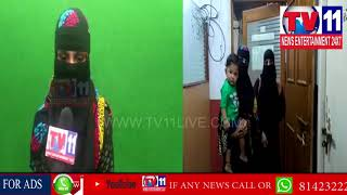 SAMREEN FIRE ON HER HUSBAND , TOLICHOWKI | Tv11 News | 08-04-2018